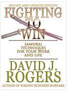 fightingtowin